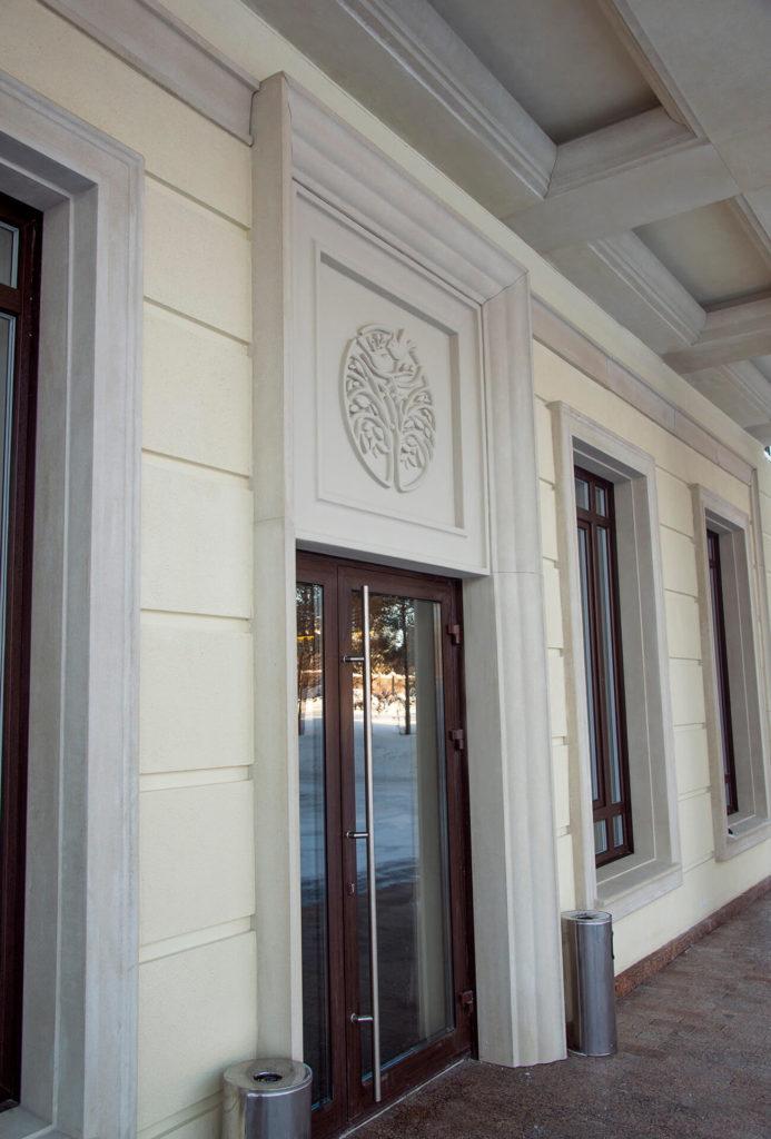 Портал входа из либерита, главное фото